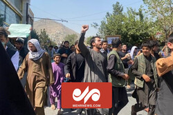VIDEO: Protests in Afghanistan