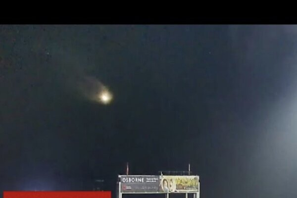 VIDEO: Large meteor spotted over UK sky