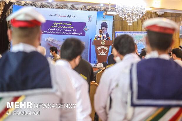 نشست خبری فرمانده جدید نیروی دریایی ارتش جمهوری اسلامی ایران