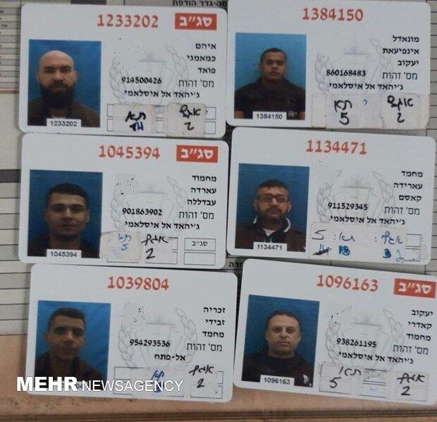 دریچه امید زندانیان فلسطینی فقط باز شدن قفل زندان نیست!