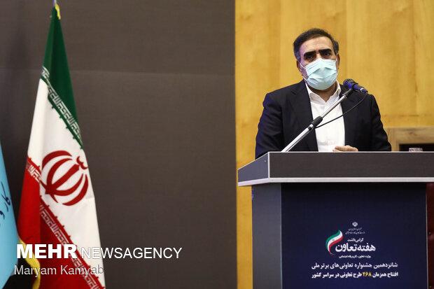 بهمن عبداللهی رئیس اتاق تعاون ایران در مراسم تقدیر از تعاونی های برتر ملی