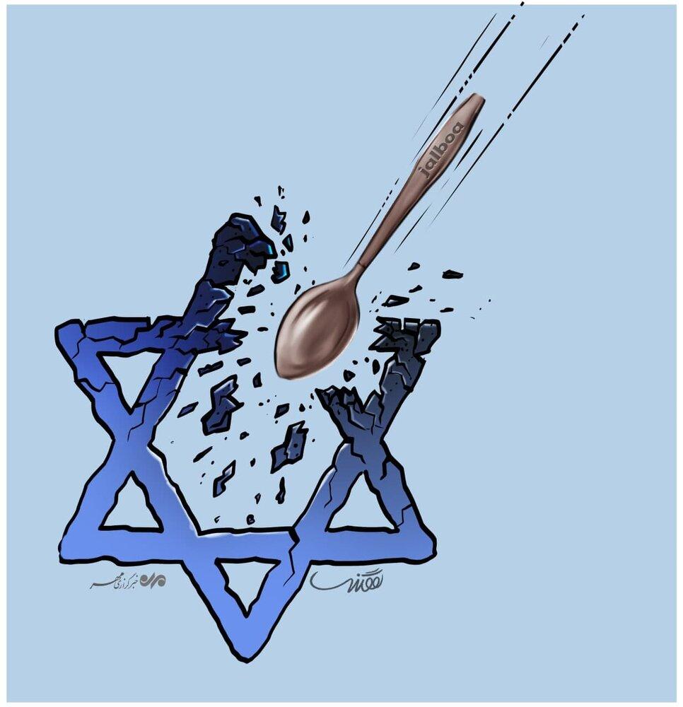 کاریکاتور تحقیر امنیت اسرائیل