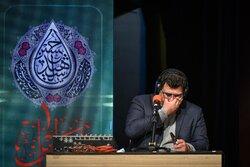 آیین افتتاحیه رادیو اربعین ۱۴۰۰