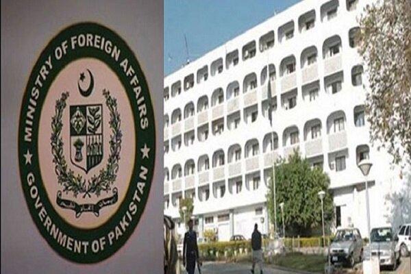 Pakistan to host Afghanistan neighbors meeting today