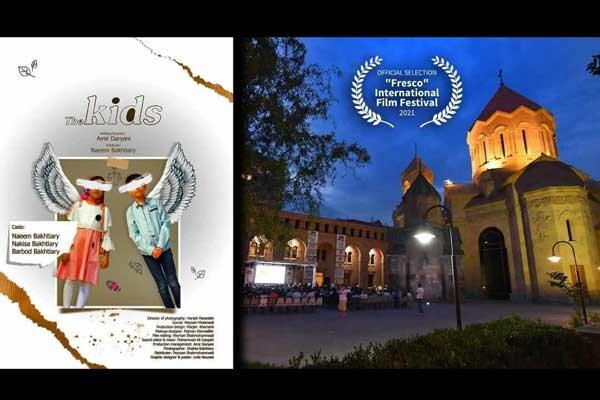 """فيلم""""الأطفال"""" للمخرج """"أمير درياني"""" يحصد جائزة أفضل رسالة للقيم العائلية"""