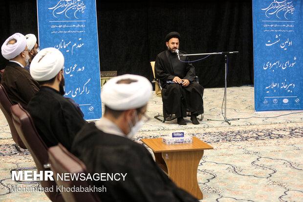 سخنرانی حجت الاسلام و المسلمین سید محمد آقامیری در سومین اجلاس بین المللی فعالان مهدوی