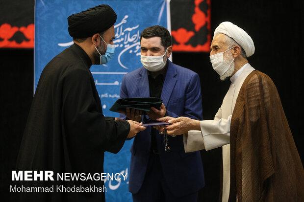 اهدای لوح تقدیر توسط  حجت الاسلام و المسلمین کاظم صدیقی به حجت الاسلام  سید محمد آقامیری