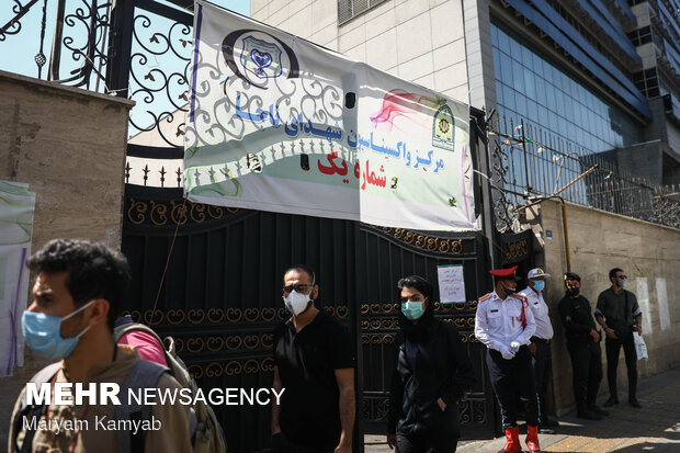 """افتتاح مركز """"شرطة العاصمة"""" لتطعيم لقاح كورونا في طهران/ بالصور"""