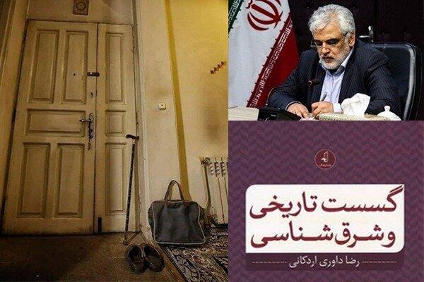 از دستور توقف یک حکم تا انتصاب علیاکبر صالحی در فرهنگستان علوم