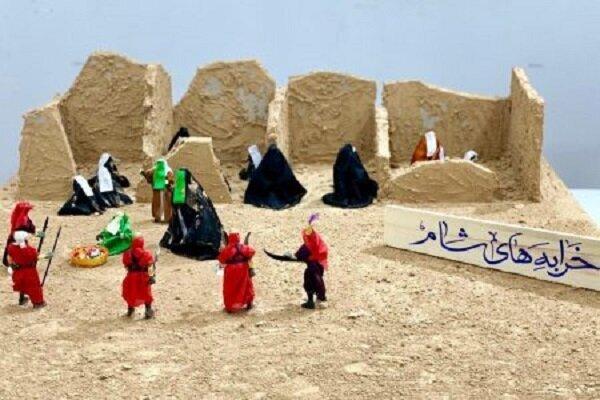 حیدریه کرمانشاه میزبان نمایشگاه تجسمی کربلا تا شام میشود