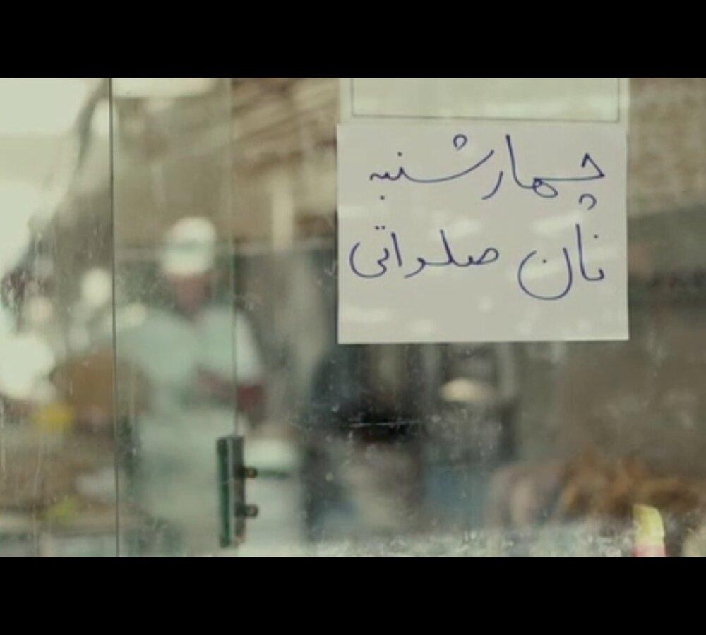 اجرای پویش چهارشنبه های امام رضایی در مشهد