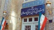 Zimbabwean ambassador to Tehran dies: Iran FM statement