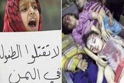 Saudi-coalition strikes have killed 18,000 Yemeni civilians