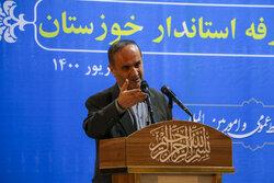وجود۱۱۰۰ میلیارد تومان بدهی در خوزستان/دوگانگی تصمیمات وزارت نیرو