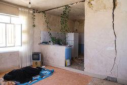 İran'da şiddetli deprem: Yaralılar var