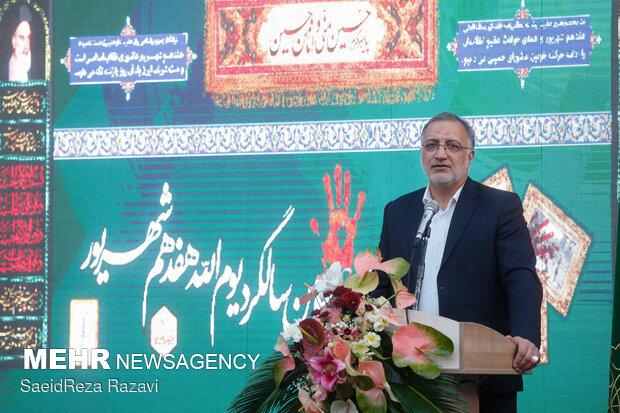 سخنرانی علیرضا زاکانی در مراسم یاد بود چهلوسومین سالگرد یومالله  ۱۷  شهریور