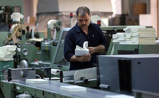 قوانین سختگیرانه پیش روی صنعت چاپ/ روند مشکلات افزایشی است