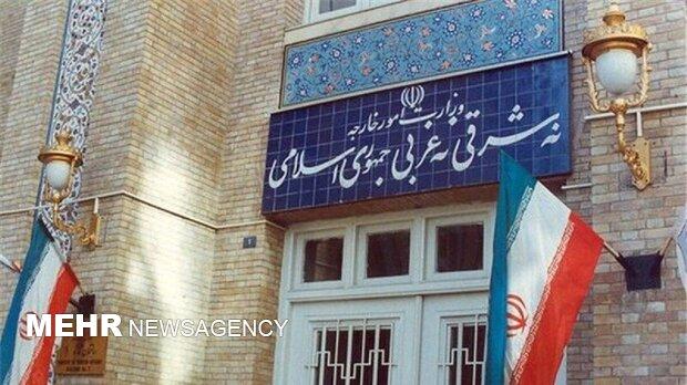 Zimbabve'nin İran Büyükelçisi hayatını kaybetti