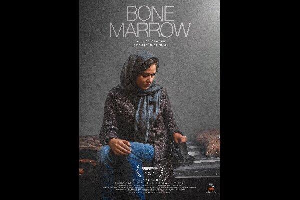 'Bone Marrow' goes to Vancouver International Film Festival