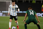 Messi breaks Pele's international goal scoring record