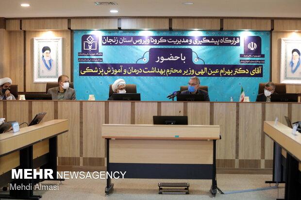 İran Sağlık Bakanı Zencan eyaletinde