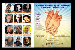 علیرضا پاکدل داور دومین مسابقه بینالمللی کارتون «اهدای عضو» شد