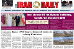 Front pages of Iran's English dailies on September 11