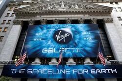 مأموریت فضایی ویرجین گلتیک و ارتش ایتالیا به تأخیر افتاد