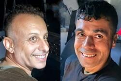 İşgal rejiminin hapishanesinden kaçan 6 Filistinliden ikisi yakalandı