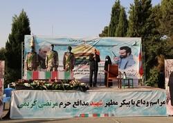 وداع شهروندان تهرانی با پیکر تازه تفحص شده شهید مدافع حرم «مرتضی کریمی شالی»