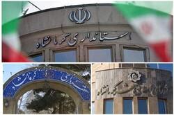 شورای شهر و شهرداری کرمانشاه همچنان بلاتکلیف!