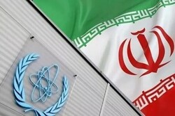 An agreement has reached between Iran, IAEA: WSJ claims