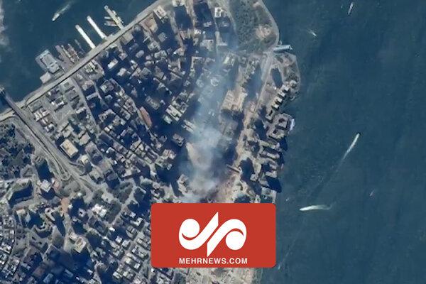 گیارہ ستمبر کے حادثے کی سیٹلائٹ سے لی گئی تصاویر