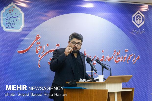 میرهاشم موسوی مدیر عامل جدید تامین اجتماعی