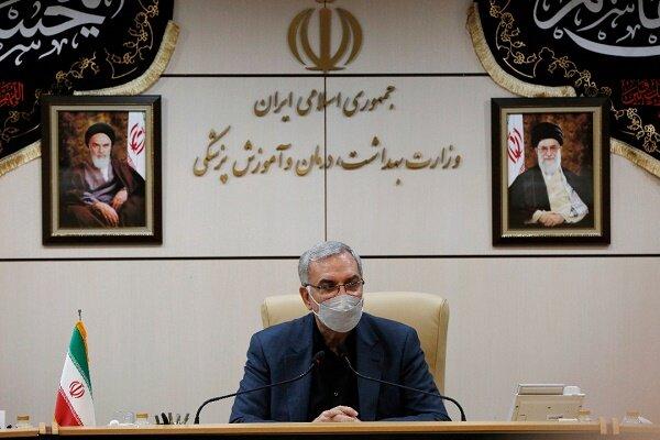 اتباع خارجی در ایران بدون کمک نهادهای بین المللی واکسینه می شوند