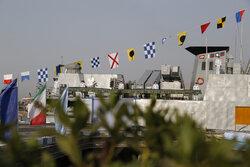 İran'a dönen 75. deniz filosu böyle karşılandı