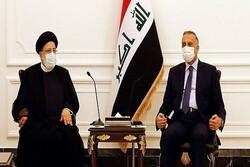 عراق کے وزیر اعظم تہران پہنچ گئے/ صدر رئيسی نے باقاعدہ استقبال کیا
