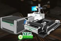 معرفی انواع دستگاه های حکاکی و برش لیزری
