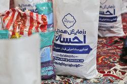 توزیع ۵ هزار بسته معیشتی توسط بنیاد احسان در خراسان شمالی
