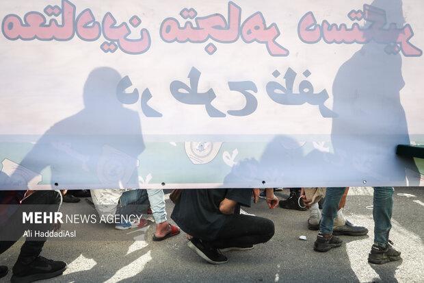 مرحله سیزدهم طرح ظفر پلیس مبارزه با مواد مخدر پایتخت