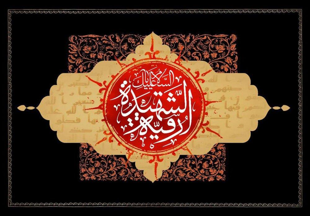 اقامه عزای نازدانه امام حسین(ع) درمحفل بیریای نوجوانان کرمانشاهی