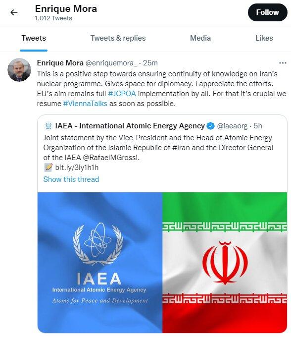 توافق ایران وآژانس گام مثبتی در آگاهی از برنامه هستهای ایران است