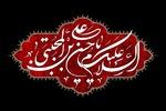 معاویہ نے امام حسن (ع) کو متعدد بار زہر دلوانے کی  کوشش کی/ معاویہ کا ناپاک چہرہ نمایاں ہوگیا