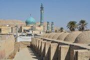 Fars eyaletindeki Kaysariye Çarşısı
