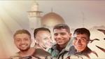 ناشطون: ابطال نفق الحرية رسموا البطولة بطعم آخر