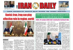 Front pages of Iran's English dailies on September 13