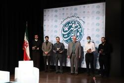 برگزیدگان نخستین جایزه کتاب «روایت پیشرفت» معرفی شدند