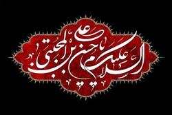 پخش ۲ ویژه برنامه به مناسبت شهادت امام حسن (ع) از رادیو نمایش