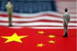 چین به دنبال افزایش نظارت و ترویج ارزش های کمونیسم در فضای مجازی