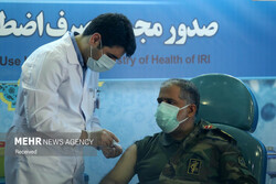 MoD's Fakhra vaccine enters 3rd phase of clinical trial